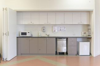 Multipurpose Room Kitchenette